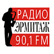 Радио Эрмитаж (Санкт-Петербург)