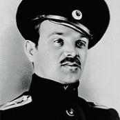 Агапкин