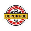 Дорожное Радио (Санкт-Петербург)